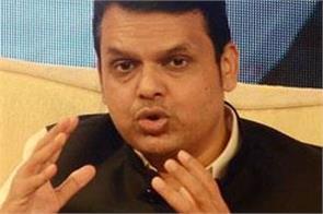 bjp shocks bjp in maharashtra zilla parishad elections