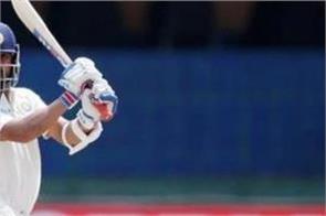karnataka then scored 194 for mumbai