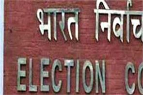election commission e voting registered voters sunil arora
