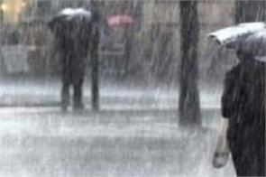 bulletin issued by weather department  there will be rains in punjab