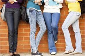 ban on getting students   jeans at punjab medical college