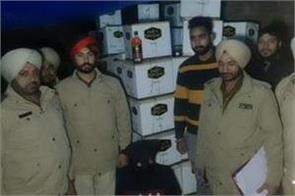 industry state  liquor boxes  persons arrested