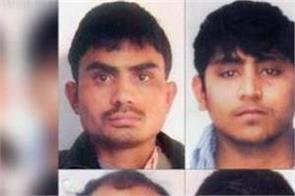 delhi patiala house court nirbhaya convicts hanged