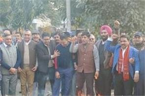 bjp protest against pakistan pm imran khan