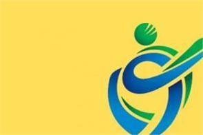 new zealand  afghanistan  pakistan in quarter finals of u 19 world cup