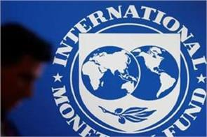 imf lowers india  s economic growth forecast