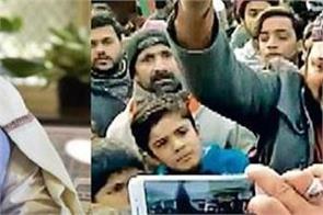 attack on gurdwara sri nankana sahib