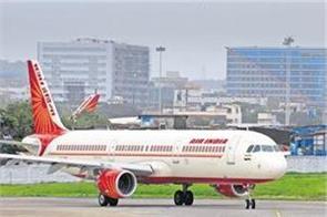 air india international revenue increased