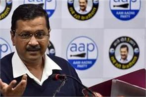 give maximum funds to fight pollution   kejriwal