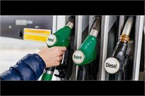price of petrol raised by rs2 61 per litre  diesel by rs3 10