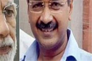triangular contest in delhi assembly elections