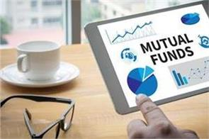 mutual funds add rs 3 15 lakh crore to asset base in 2019