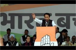 modi and his ancestors were not freedom fighters  kamal nath
