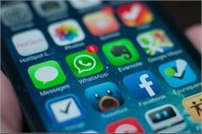 internet used to spread terrorism  social media  reporter