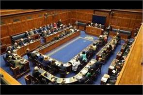 remarkable event in history of world legislature sitting in country after 3 year