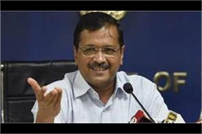 kejriwal calls for free travel of buses to students