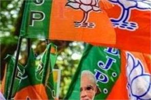 bjp releases second list of candidates for delhi assembly elections
