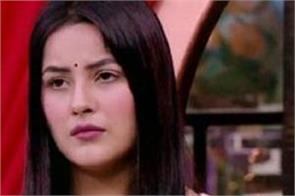 bollywood hina khan will enter in house gives chance to asim