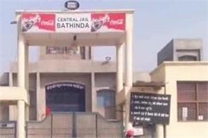 7 mobiles recovered in bathinda central jail