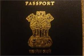 foreign ministry will now send a message to renew before the passport expires