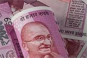 the rupee opened at a level of 70 99