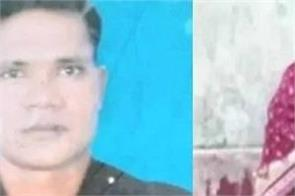 soldier wife committed suicide