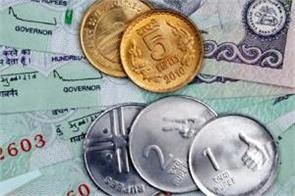 the rupee opened at a level of 71 23 by 10 paise