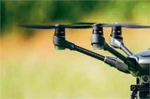 drone accused arrested