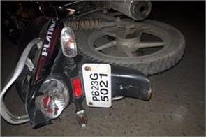 youth died in accident