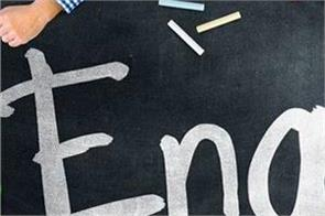 punjab government smart schools english medium child rights commission