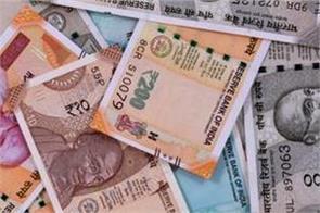 rupee 6 paise