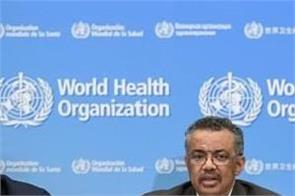 china world health organization