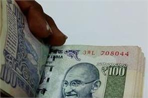 rupee had weakened by 1 paise