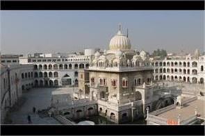 gudwara panja sahib