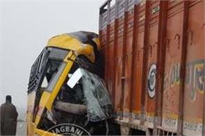 gna university bus accidental