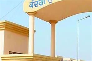 amritsar  jail  hawalati  beaten