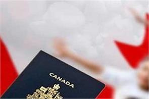 no canada oz visas for traffic violators in ludhiana