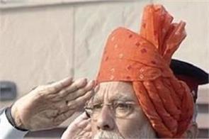 narendra modi republic day martyrs tribute