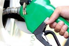 crude oil prices drop  petrol diesel