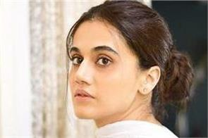 taapsee recalls twisting molester s finger who tried to touch her from behind