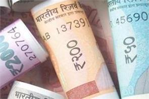 14 paise to the open at 70 80 rupee
