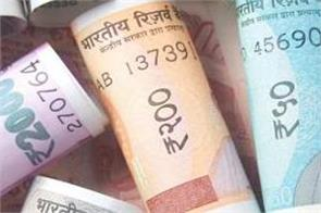 rupee down 71 paise to 71 10