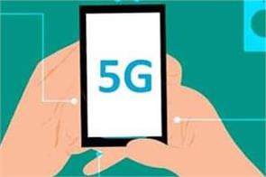 huawei could launch budget 5g phone
