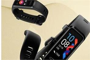 huawei band 4 launched in india
