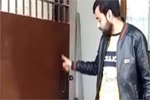 amritsar girlfriend lover revenge