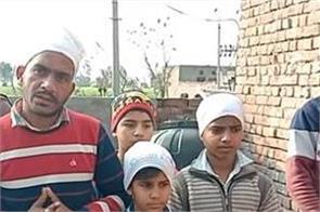 jalalabad viral video