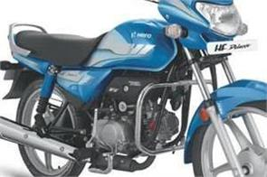 bs6 compliant hero hf deluxe launched in india