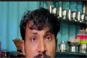 income tax department laborer one crore notice