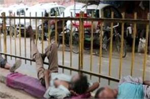 amritsar  beggars rehabilitation  expedition