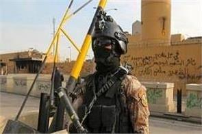 iraq  us embassy